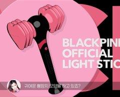 Blackpink Rose blackpink official light stick