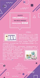 Blackpink Rose Gifts Childrens Day Rose China Bar 2