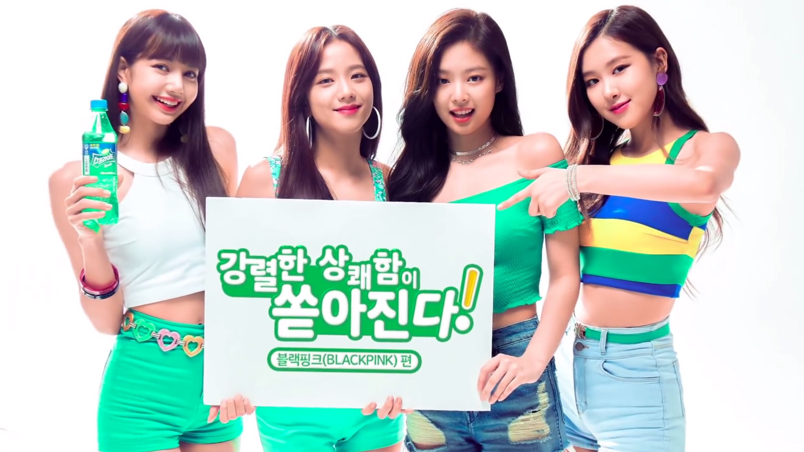 BLACKPINK SPRITE COMMERCIAL