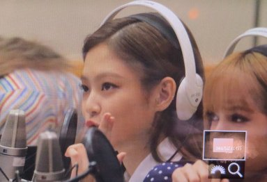BLACKPINK Jennie KBS Cool FM Volume Up Photo 43