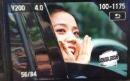 BLACKPINK Jisoo Car Photos Leaving Inkigayo 17 June 2018 photo 8