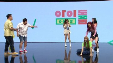 BLACKPINK-JTBC-Idol-Room-Episode-7-Full-English-subtitle 9
