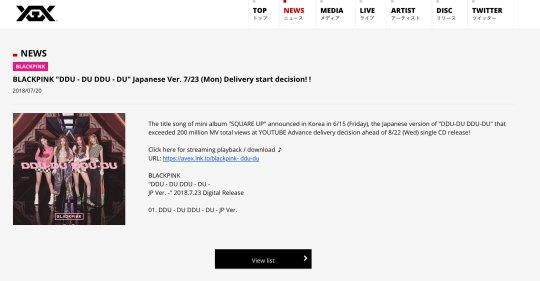 BLACKPINK-DDU-DU-DDU-DU-JAPANESE-VERSION-DIGITAL-RELEASE