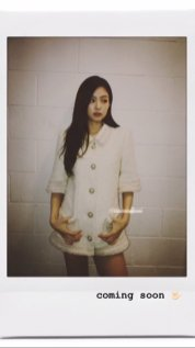 BLACKPINK Jennie Instagram Story 13 July 2018 jennierubyjane 2