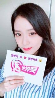 BLACKPINK-Jisoo-Instagram-Story-14-July-2018-sooyaaa__-2