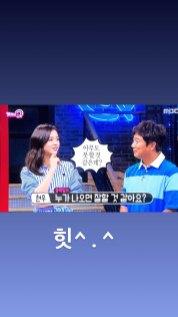 BLACKPINK-Jisoo-Instagram-Story-14-July-2018-sooyaaa__-5