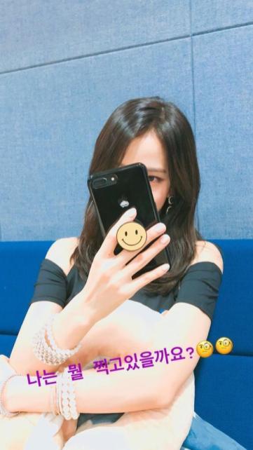 BLACKPINK Jisoo Instagram story July 8, 2018 sooyaaa