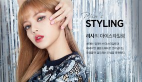 BLACKPINK-LISA-OLENS-Commercial-Photo-2