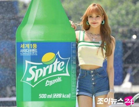 BLACKPINK-Lisa-Sprite-Waterbomb-Festival-Seoul-16