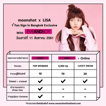 BLACKPINK Lisa moonshot fan sign event bangkok thailand 2