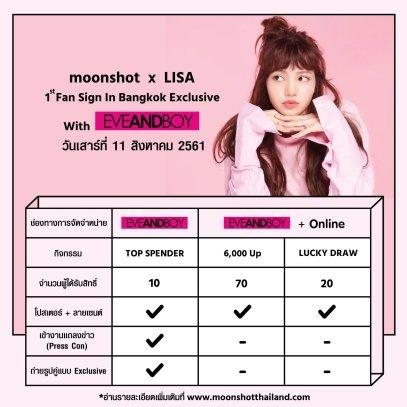 BLACKPINK Lisa moonshot fan sign event bangkok thailand 2