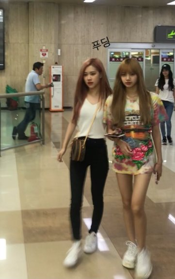 BLACKPINK Rose Airport Photo 26 July 2018 Gimpo 34