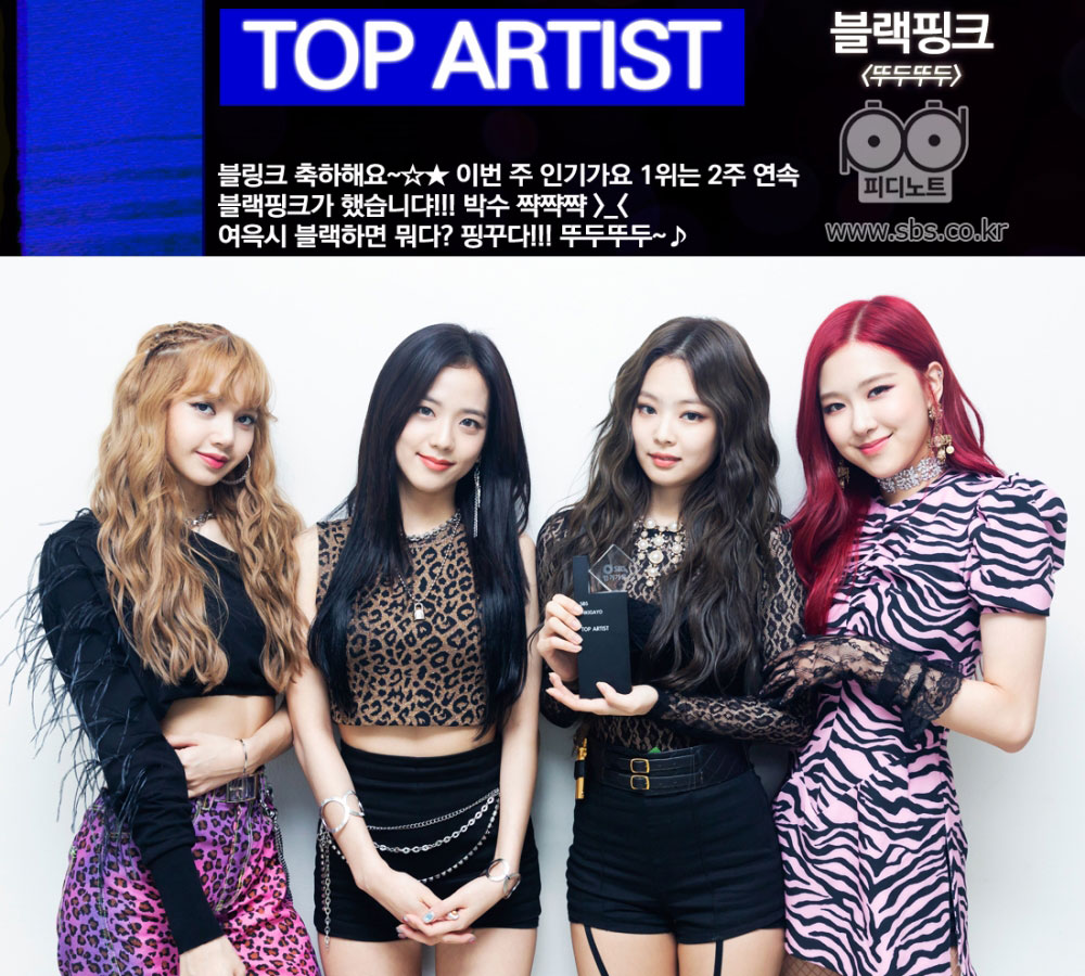 SBS PD Note Shares More Photos of BLACKPINK Performance on Inkigayo July 1, 2018