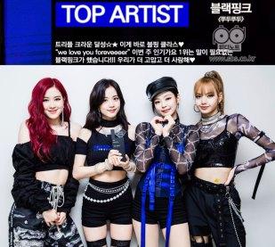 Blackpink Jisoo Jennie Rose Lisa SBS Inkigayo 8 July 2018 PD Note 3