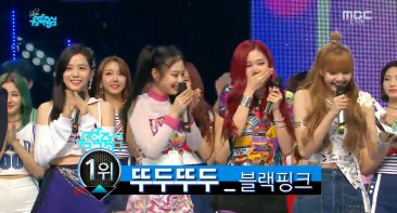 Blackpink win triple crown mbc music core july 7, 20108 photo 2