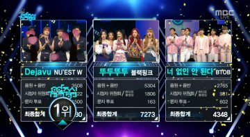 Blackpink win triple crown mbc music core july 7, 20108 photo