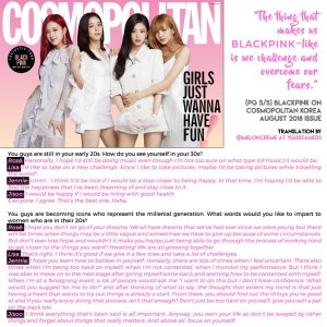 English Translation BLACKPINK Interview Cosmopolitan Korea Magazine August 2018 Issue Page 5