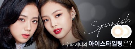 blackpink jisoo jennie olens commercial photo