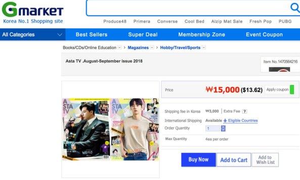 buy-BLACKPINK-Asta-TV-Style-Magazine-August-September-2018-issue-4