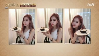 10-Watch-full-video-blackpink-rose-tvn-wednesday-food-talk