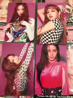 BLACKPINK DDU DU DDU DU Japanese version cd 2