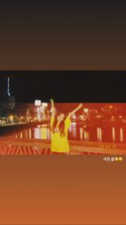 BLACKPINK Jisoo Instagram Story 18 August 2018 sooyaaa 12