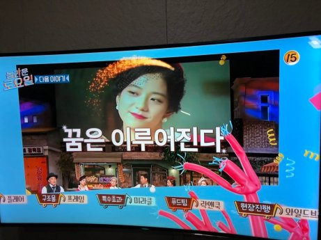 BLACKPINK Jisoo Rose tvN Amazing Saturday 10
