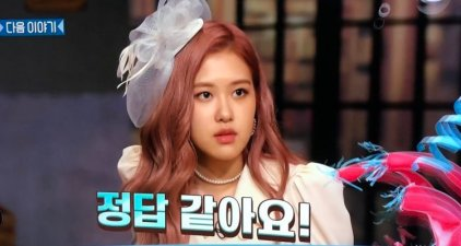 BLACKPINK Jisoo Rose tvN Amazing Saturday 3