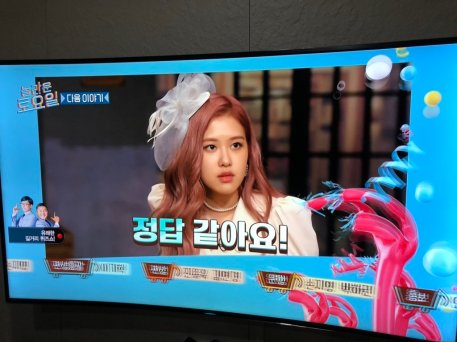 BLACKPINK Jisoo Rose tvN Amazing Saturday 9