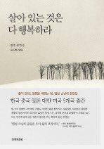 BLACKPINK Jisoo books collection 2
