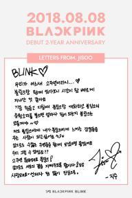 BLACKPINK Jisoo letter 2 years anniversary ch+