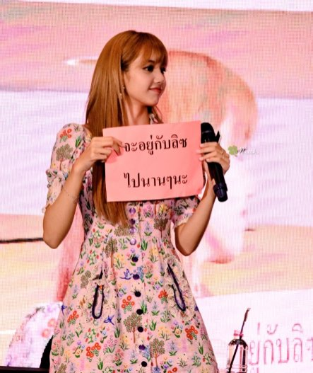 BLACKPINK LISA moonshot central world fansign event bangkok thailand 86