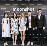 BLACKPINK LISA moonshot eveandboy fansign event thailand 3