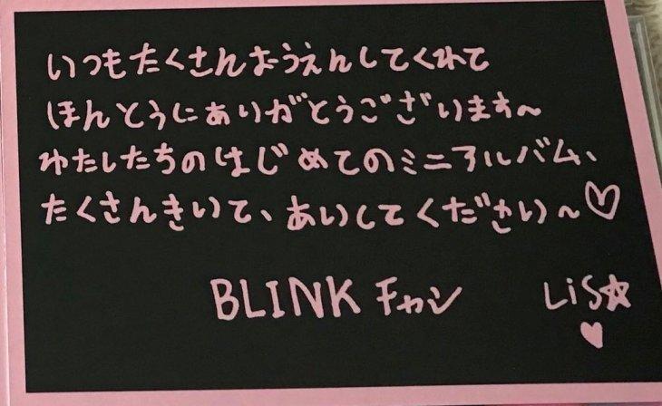 BLACKPINK Lisa MessageDDU DU DDU DU Japanese version