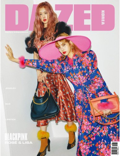BLACKPINK-Rose-Lisa-Chaelisa-Dazed-Korea-Magazine-Autumn-2018-issue-cover-