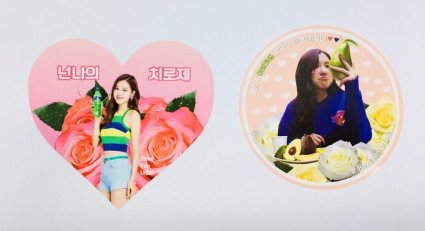 BLACKPINK Rose comeback support rose fan union lunchbox flower candies 20