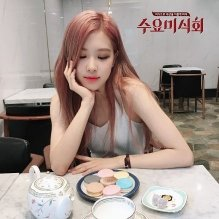 BLACKPINK Rose tvn wednesday food talk 4