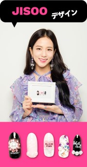 blackpink-jisoo-japan-arena-tour-2018-official-nail arts