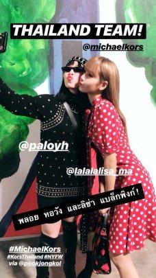10-BLACKPINK Lisa Michael Kors New York Fashion Week 2018