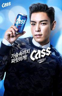 2-BIGBANG TOP CASS BEER COMMERCIAL