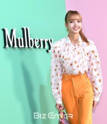 34 BLACKPINK Lisa Mulberry Seoul Event 6 September 2018
