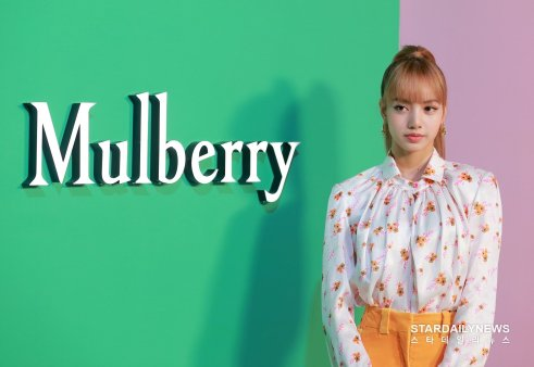 58 BLACKPINK Lisa Mulberry Seoul Event 6 September 2018