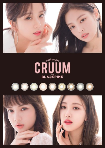 6-BLACKPINK-CRUUM-Japan-Contact-Lens-Commercial