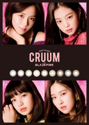 8-BLACKPINK-CRUUM-Japan-Contact-Lens-Commercial