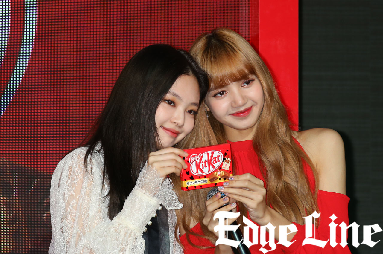 BLACKPINK Jennie Lisa KitKat 45th Anniversary