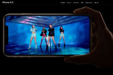 BLACKPINK-Apple-Iphone-Xs