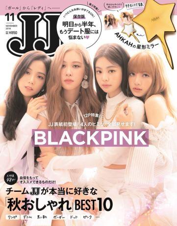 BLACKPINK JJ Magazine Japan November 2018 Issue