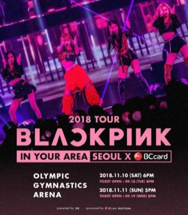 BLACKPINK-Seoul-Concert-Tickets-Day-1-November-10-2018