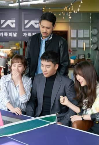 BLACKPINK-YG-Netflix-Reality-Show-YG-Future-Strategy-Office-3