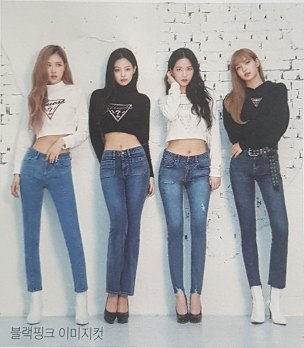 BLACKPINK-for-Guess-and-Lotte-Malls